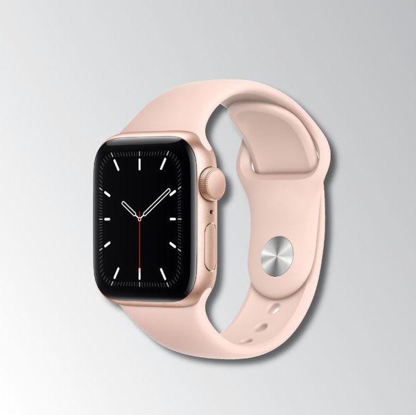 Apple Watch SE Gold Image 1
